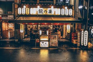 Japansk restaurant i Kyoto