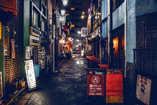 En gade i Tokyo