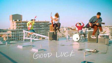 「GOOD LUCK」MV