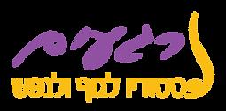 סטודיו ליוגה