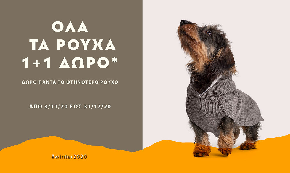 toulias_clothes_2.jpg