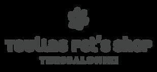 toulias_petshop_logo_grey.png