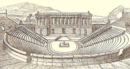 20 Entertainments Held in the Amphitheater