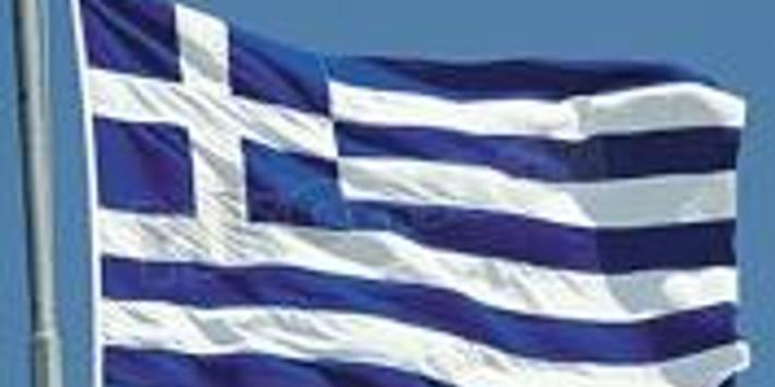 Members Greek Buffet