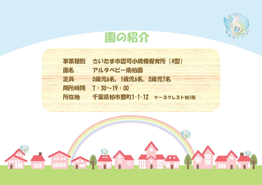 南柏_page-0001.jpg