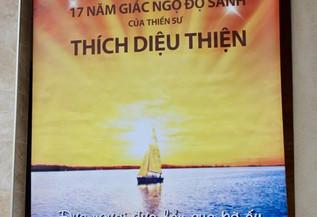 Tiec Tra Thien Vien Pho Mon.jpg