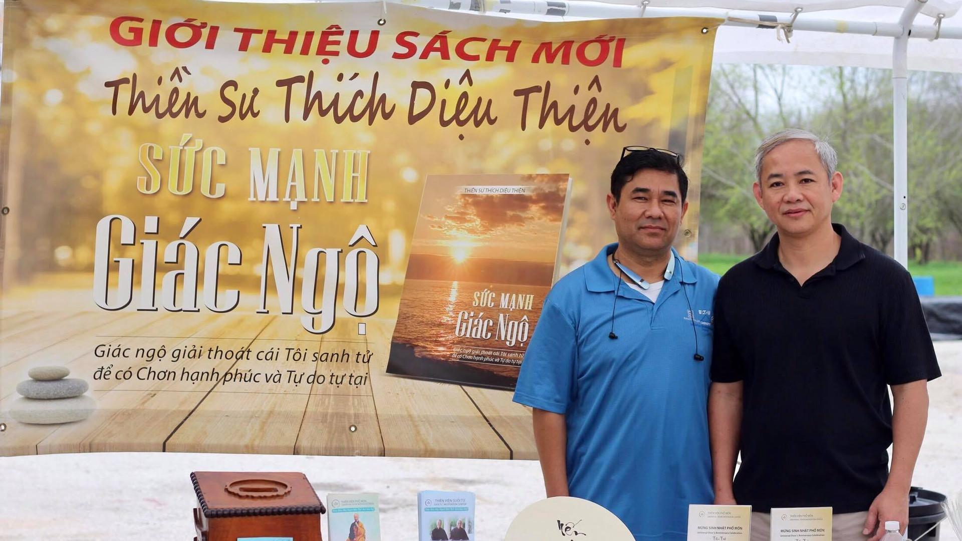 Le Thuong Nguyen 2018 24.jpg