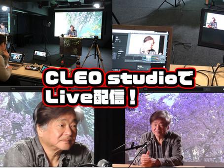 【Live配信】コロナ対策支援キャンペーン