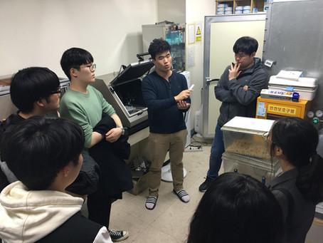 한양대학교 생체공학과 꿈나무 주르미들이 NEMO 연구실에 왔어요! [2019년 10월]