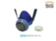 SG 반면형 방진마스크-메카니컬 필터 타입 KRS 88-2