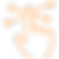 CI Icon Orange 31052019.png