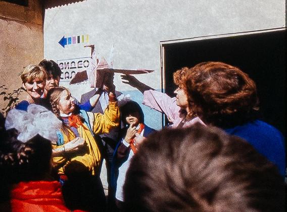 Children's Art Exchange Show opening, October 1989