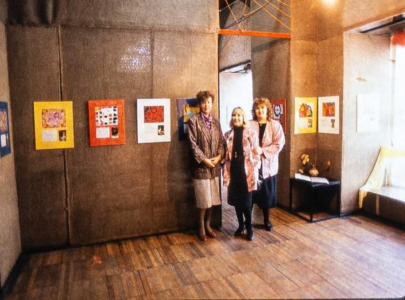 Kuranti Gallery, 1989