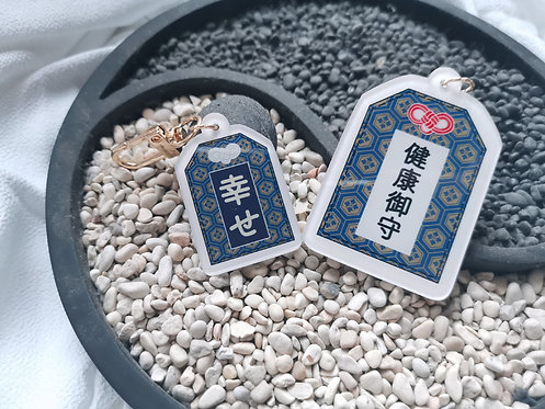 Traditional Pattern Omamori Name ID Tag