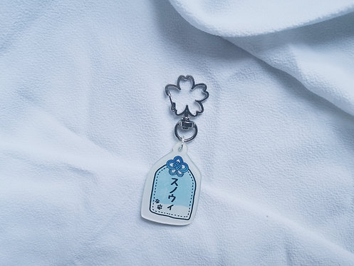 Winter Snow Omamori Name ID Tag