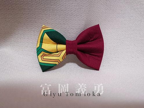 富岡義勇 | Giyu Tomioka Bow Tie
