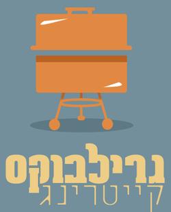 לוגו שירות קייטרינג עיצוב גרפי