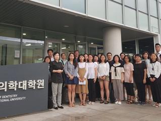 2018년 Bruker microCT 한국 유저 미팅