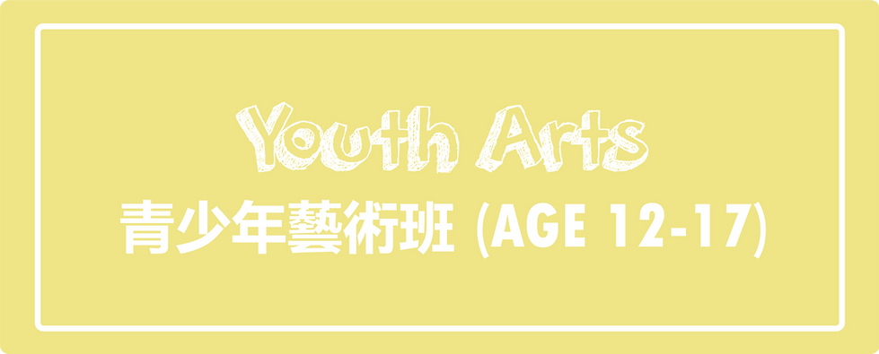 youtharts.png