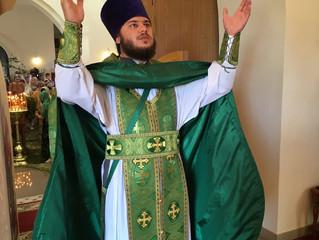 Богослужение в Неделю 8-ю по Пасхе, День Святой Троицы.