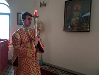 Богослужение в канун Недели 5-ой по Пасхе.