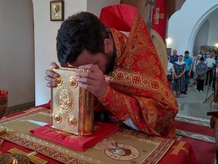 Богослужение в Недели 3-ю по Пасхе.