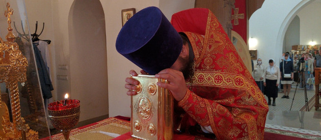 Богослужение в Неделю 6-ю по Пасхе, о слепом.