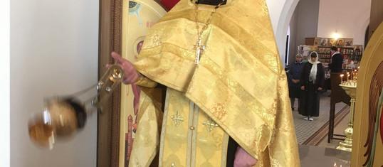 Богослужение в канун Недели 13-ой по Пятидесятнице.
