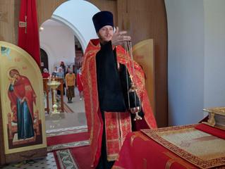 Богослужение в канун Недели 3-ей по Пасхе.