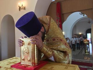 Богослужение в Неделю 1-ю по Пятидесятнице.