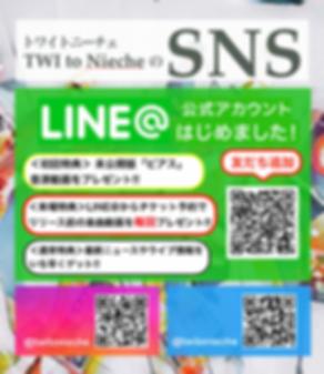 スクリーンショット 2019-01-31 0.48.02.png