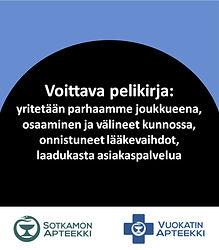 Sotkamon apteekki VTS.jpg