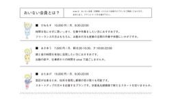 02_oinai.jpg