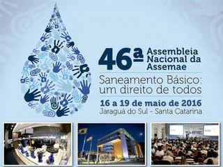 Jaraguá recebe evento nacional sobre saneamento básico