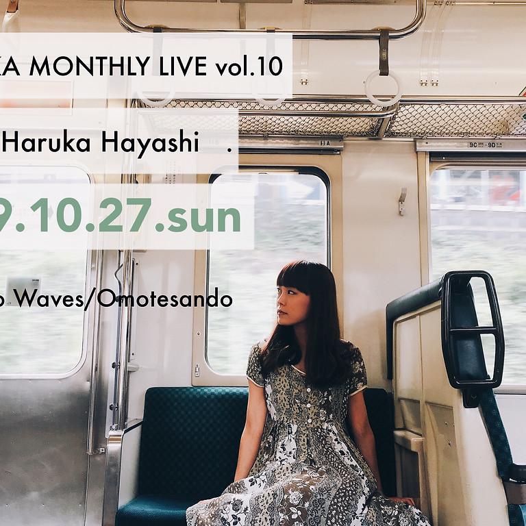 田中葵Monthly Piano Live vol.10