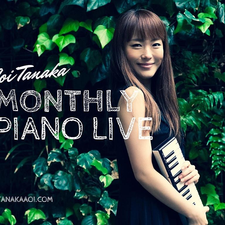 田中葵 MONTHLY PIANO LIVE (7月)