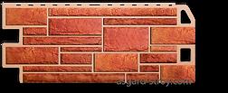 камень бежевый, альта-профиль, фасадные панели, цокольный сайдинг