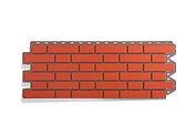 Фасадные панели альта-профиль, цокольный сайдинг альта-профиль