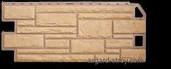 камень желтый, альта-профиль, фасадные панели, цокольный сайдинг