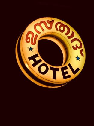 All Hail Ustad Hotel...!!!!