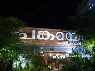 Pankayam - Family Restaurant