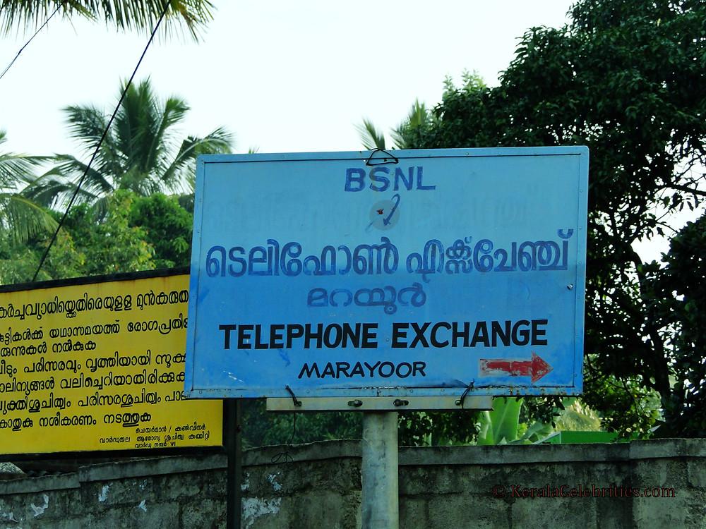 BSNL Marayoor