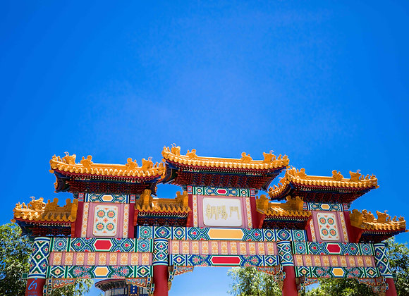 China, World Showcase