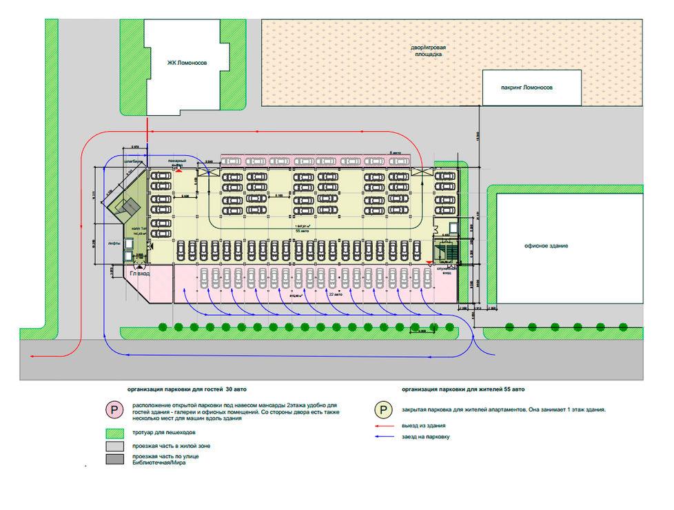 план парковки здания. 1 этаж.