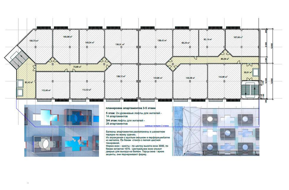 план расположения аппартаментов.