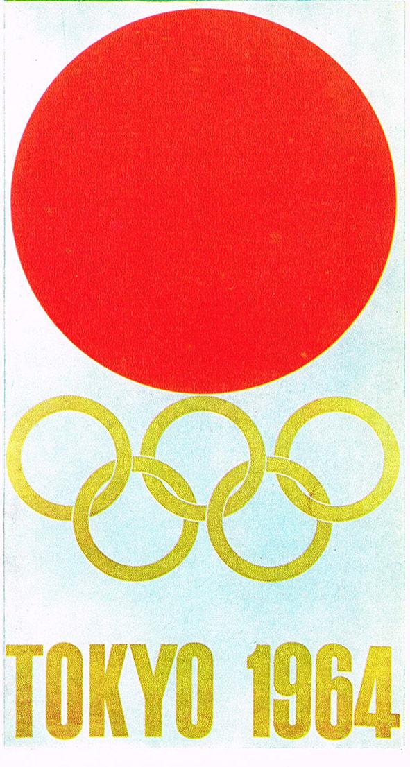 Yusaku Kamekura. Japonia - Japan. Tokio 1964 (XVIII Olimpic Games)