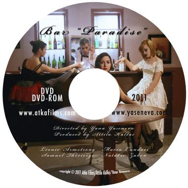 dvd+cover+round.jpg
