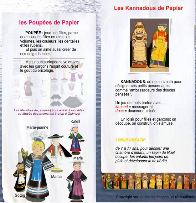 poupées de papier