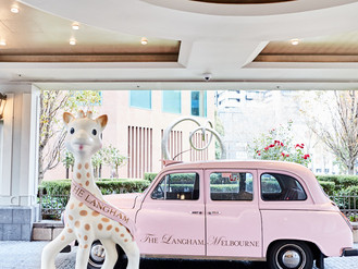 Sophie la girafe Baby Shower High Tea package launches at The Langham, Melbourne