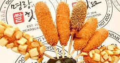 teaser_myungrang_hotdogassortment_courte